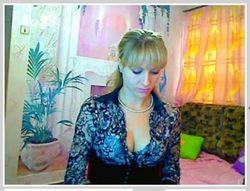 онлайн видео чат знокомтсв
